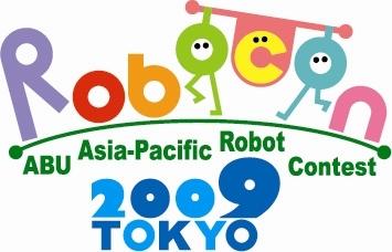 ABU robocon 2009