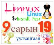 Limnux-InstallFest-2009